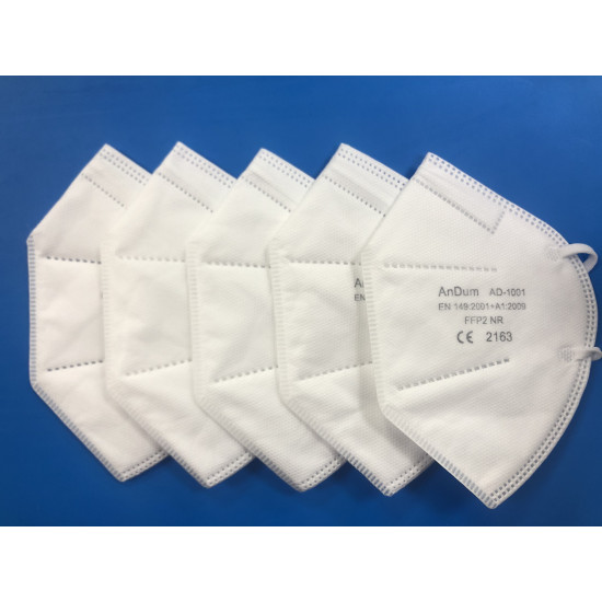 Disposable FFP2  5 Layer Face Mask 5 Pack